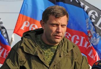 Александр Захарченко готов принять всю Украину в ДНР