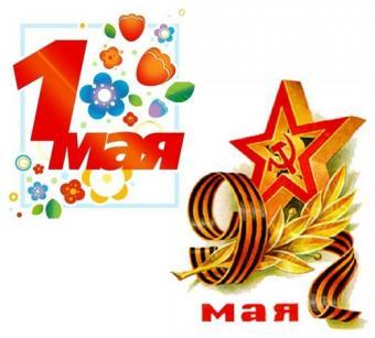 Картинки по запросу анонс спортивных мероприятий к майским праздникам