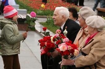 Подарки ветеранам на 9 мая