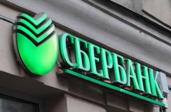 график работы кредит европа банк в москве в новогодние праздники 2020 года