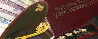 Льготы пенсионерам по налогам свердловская область