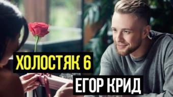 Бывшая участница шоу «Холостяк» Дарья Канануха вышла замуж