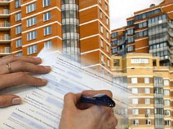 Недвижимость купить в новостройке с ипотекой