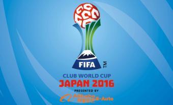 Чемпионат японии 2016 по футболу 2016 расписание