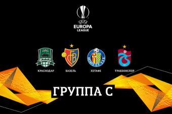 Лига европы 2019 2020 краснодар [PUNIQRANDLINE-(au-dating-names.txt) 35