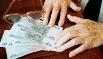 Когда сокращают пенсионера