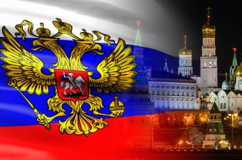 Россия на международной арене доклад 195