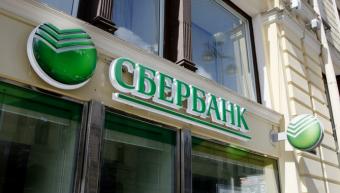 воронеж сбербанк график работы владимиро невского