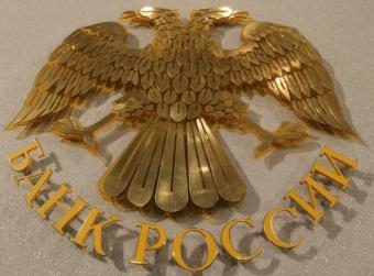 Режим работы банк союз новогодние праздники