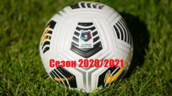 28.11.2020Ахмат - Локомотив