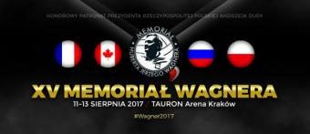волейбол мемориал вагнера 2017