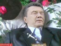 Янукович Виктор Фёдорович  Википедия