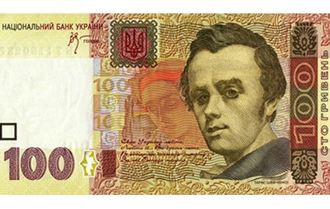 Как будет выглядеть новая купюра 100 гривен? С какого числа вводят ...