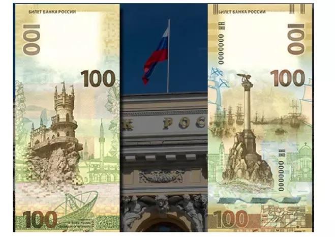Новая сторублевая купюра юбилейные монеты 2011 года стоимость