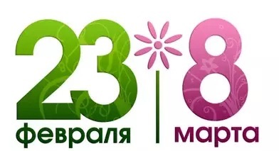 Официальные национальные праздники великобритании