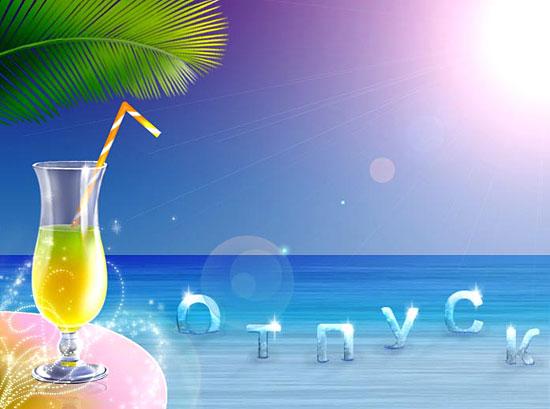 Майские праздники 2014 куда поехать