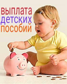 Новости 11 канала днепропетровска смотреть