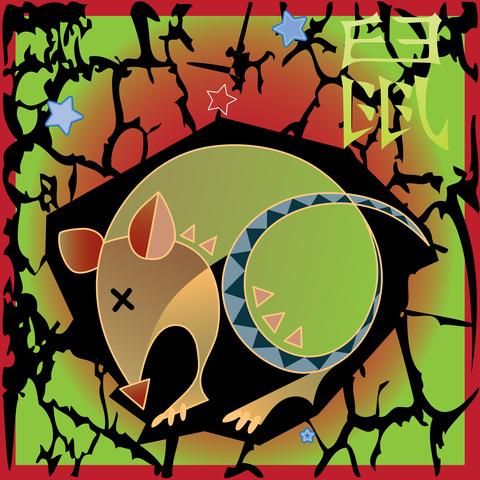Китайский гороскоп на 2012 год для Крысы. Магический квадрат Пифагора. Тв