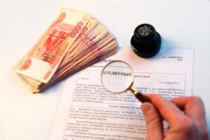 Как получить ипотеку без первого взноса