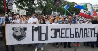 Жители Хабаровска вновь вышли на митинг в поддержку Сергея Фургала. ВИДЕО