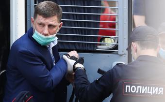 Несанкционированный митинг в поддержку арестованного губернатора Фургала проходит в Хабаровске
