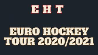 Хоккей Евротур 2020-21: все результаты матчей