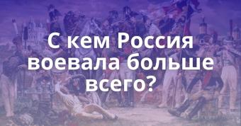 rosvoynyi.png