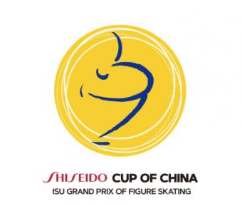 Cup of China 2020 Гран-при 2020-21 Фигурное катание