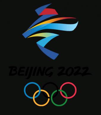 Женский хоккейный турнир на Зимней Олимпиаде 2022